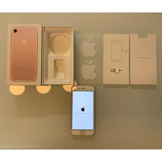 Apple - iPhone 7 Rose Gold 128 GB SoftBank