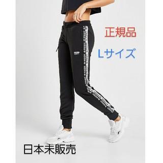 adidas - Adidasアディダスオリジナルス トラックパンツ L サイズ