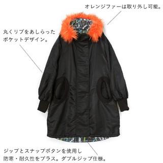TSUMORI CHISATO - ツモリチサト TSUMORI CHISATO コート