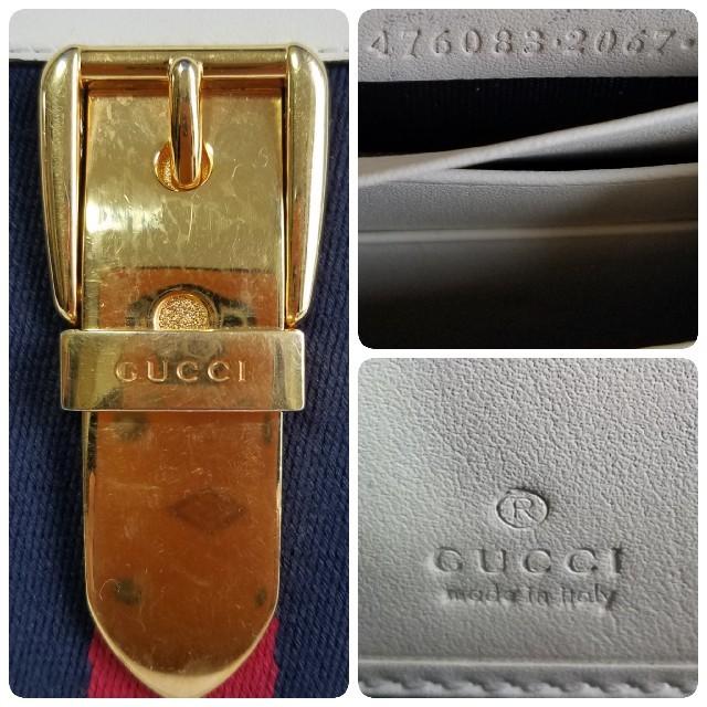 Gucci(グッチ)の美品⭐即日/本物♥️ GUCCI グッチ 定価10万 シルヴィ ジッピー 長財布 レディースのファッション小物(財布)の商品写真