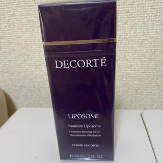 コスメデコルテ(COSME DECORTE)のコスメデコルテ モイスチュアリポソーム(化粧水/ローション)