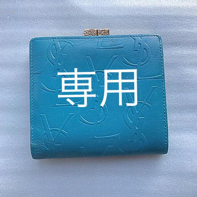 Saint Laurent(サンローラン)の未使用品)イヴサンローラン 財布 レディースのファッション小物(財布)の商品写真