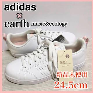 アディダス(adidas)の★ SALE 激レア 新品 ★ アディダス アース スニーカー バルクリーンW(スニーカー)