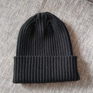 ハイク(HYKE)のハイク ニット帽子 黒(ニット帽/ビーニー)