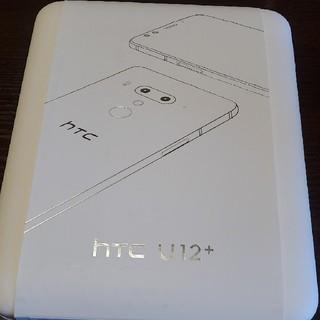 ハリウッドトレーディングカンパニー(HTC)のHTC U12+ セラミックブラック 国内版SIMフリー(スマートフォン本体)