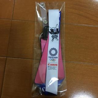 キヤノン(Canon)の東京オリンピック2020 マスコットネックストラップ【値下げしました!】(ネックストラップ)