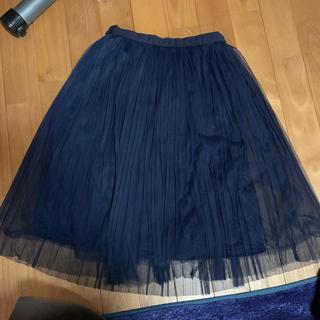 マジェスティックレゴン(MAJESTIC LEGON)のプリーツチュールスカート(ひざ丈スカート)