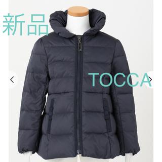 TOCCA - 新品 トッカ ダウン 130 キッズ