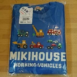 mikihouse - ミキハウス トレーナー 120センチ