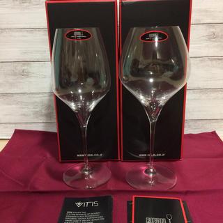 RIEDEL - RIEDEL vitis ワイングラス