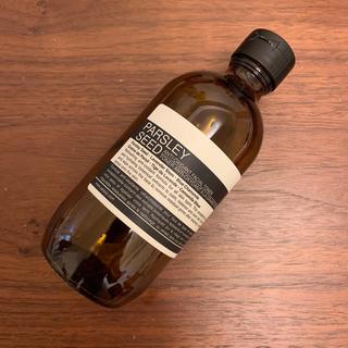 イソップ(Aesop)のAesop 空瓶(その他)