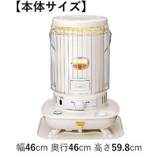 コロナ - コロナ 石油ストーブ 対流型 SL-6619(W)