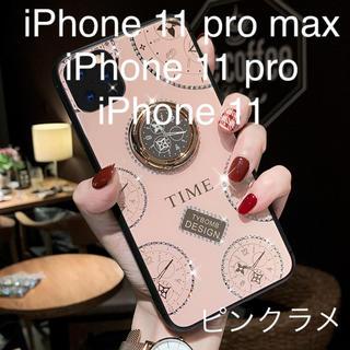 iPhone - iPhone11ピンクラメ 回転式バンカーリング付き 時計柄 おしゃれ 可愛い