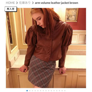 arm volume leather jacket brown