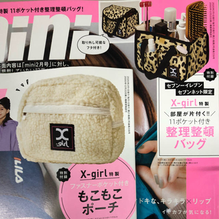 エックスガール(X-girl)のX-girl 11ポケット付き整理整頓バッグ&ファスナー付きもこもこポーチ(ポーチ)