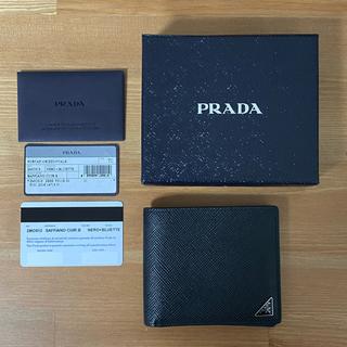 プラダ(PRADA)のPRADA 折財布(折り財布)