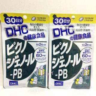 DHC - DHC ピクノジェノール -PB  30日分×2袋