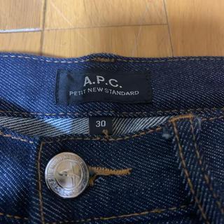 アーペーセー(A.P.C)のA.P.C デニム 30インチ(デニム/ジーンズ)