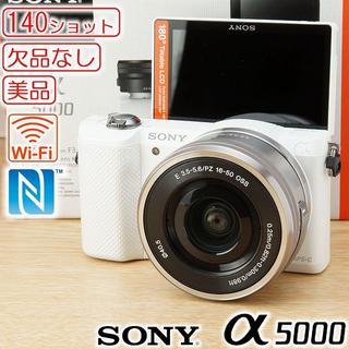 SONY - 欠品なし★Wi-Fi SONY α5000 140ショット 極美品 ミラーレス