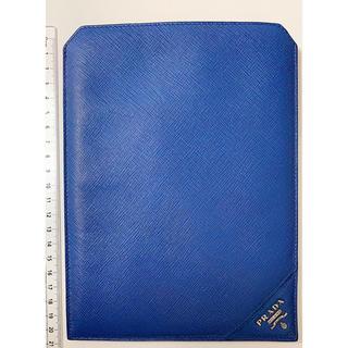 プラダ(PRADA)のプラダ iPad miniケース ブルー(iPadケース)