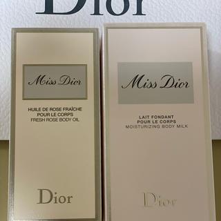 クリスチャンディオール(Christian Dior)のミスディオール ボディオイル&ミルクセット 定価14850円(ボディローション/ミルク)