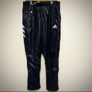 アディダス(adidas)の【新品】アディダス  ウィンドブレーカー パンツ 黒 XOサイズ(ウェア)