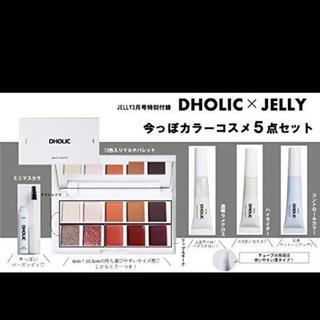 ディーホリック(dholic)のDHOLIC×JELLY♡コスメset(コフレ/メイクアップセット)
