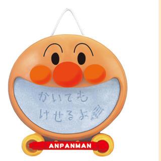 アンパンマン - ミニミニらくがきボード