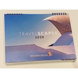 シンガポール航空 2020年 卓上カレンダー