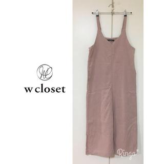 ダブルクローゼット(w closet)のw closet▶︎コーデュロイ ワイド サロペット オールインワン(サロペット/オーバーオール)