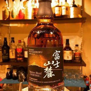 キリン(キリン)の富士山麓 越百 700ml ×2本セット(ウイスキー)