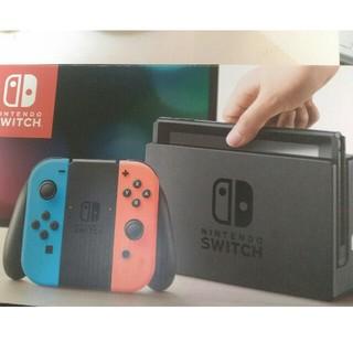 Nintendo Switch - ニンテンドースイッチ 旧型