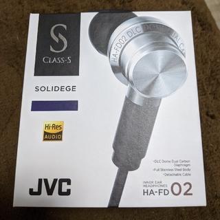 Victor - JVC HA-FD02 ハイレゾ 新品未使用品 定価21786円