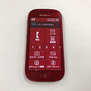 フジツウ(富士通)のdocomo らくらくスマートフォン3 F-06F レッド(スマートフォン本体)
