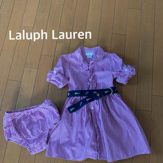 Ralph Lauren - ラルフローレン ストライプ ワンピース  長袖&半袖 2way