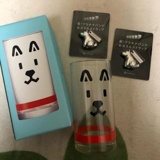 ソフトバンク(Softbank)の【非売品】ソフトバンクお父さん犬 グラス&ストラップセット(ノベルティグッズ)