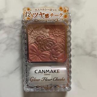 CANMAKE - シナモンラテフルール◯グロウフルールチークス キャンメイク