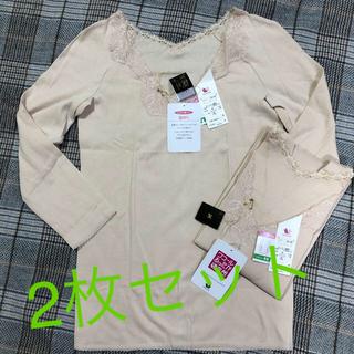 ワコール(Wacoal)のワコール Wacoal 長袖 Lサイズ 1枚(アンダーシャツ/防寒インナー)