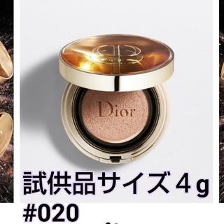 クリスチャンディオール(Christian Dior)のDior プレステージ(ファンデーション)