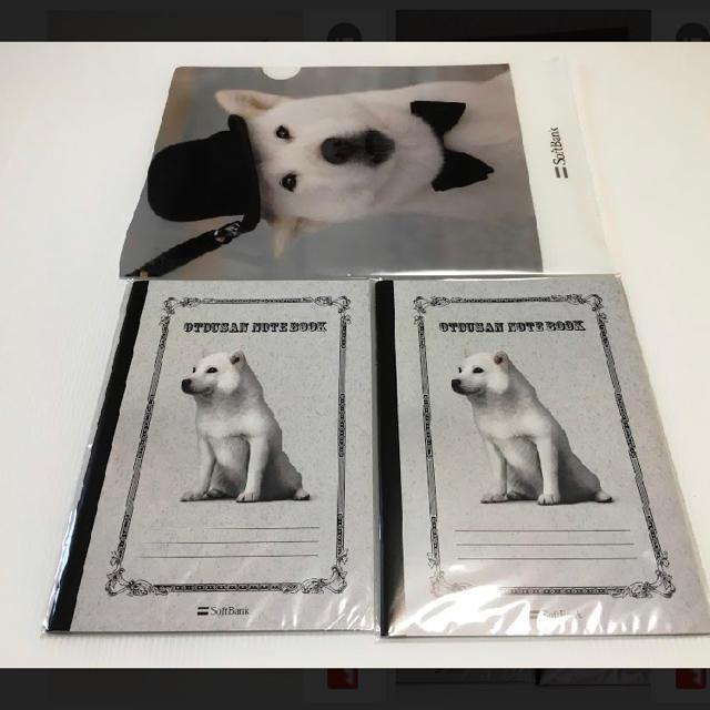 Softbank(ソフトバンク)のソフトバンク 非売品 お父さんグッズ エンタメ/ホビーのアニメグッズ(クリアファイル)の商品写真