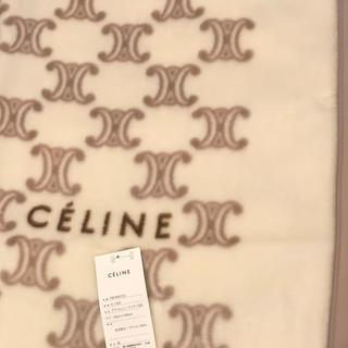 celine - セリーヌ シングル 毛布 値下げ再出品