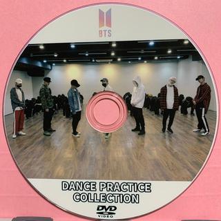 防弾少年団(BTS) - BTS💜ダンスコレクション DANCE