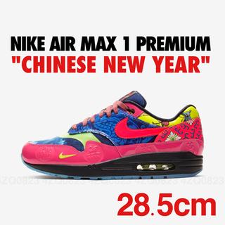 NIKE - 28.5cm NIKE AIR MAX 1 Chinese New Year