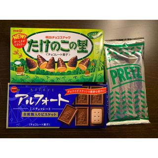 メイジ(明治)のチョコレートプリッツセット(菓子/デザート)