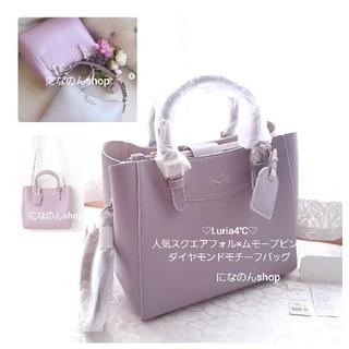 4℃ - 新品 ルリア4℃ ダイヤプレート人気スクエアフォルムのバッグ 可憐なモーブピンク