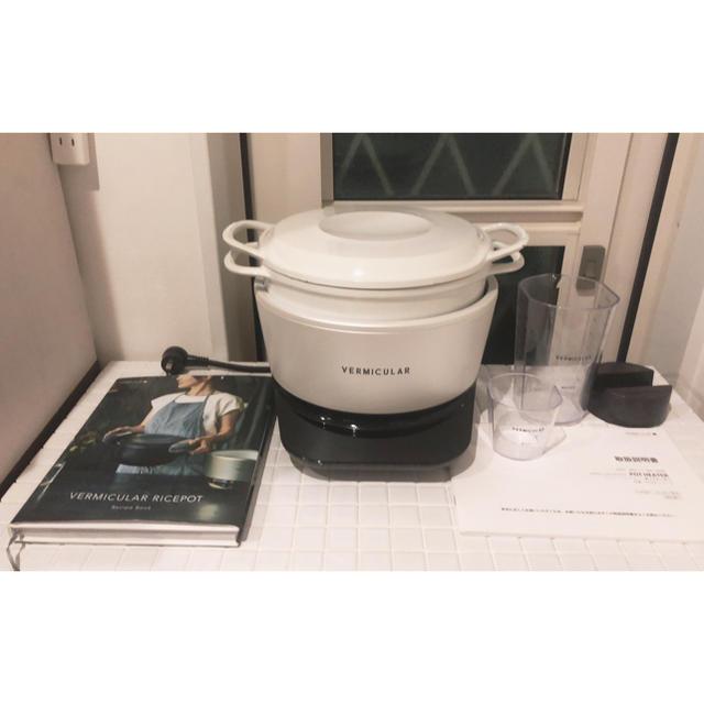Vermicular(バーミキュラ)のバーミキュラ ライスポット   5合 シーソルト スマホ/家電/カメラの調理家電(炊飯器)の商品写真