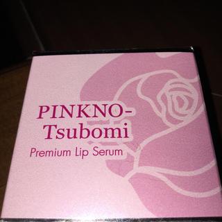 LC ピンクのつぼみ プレミアムリップセラム