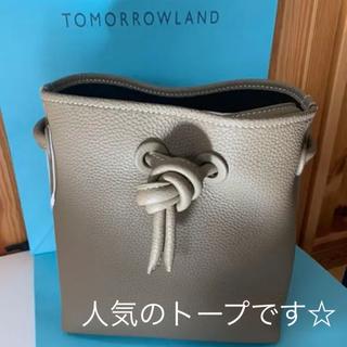 トゥモローランド(TOMORROWLAND)のvasic  bond mini   TAUPEトープ 1/28限定価格(ハンドバッグ)