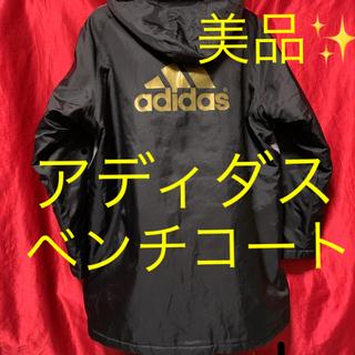 adidas - adidas アディダス キッズベンチコート