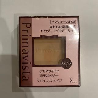 カオウ(花王)のプリマヴィスタ きれいな素肌質感 パウダーファンデーション ピンクオークル 03(ファンデーション)